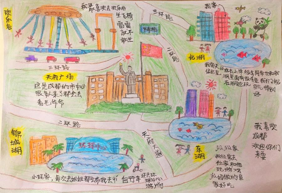 一张儿童手绘的成都地图