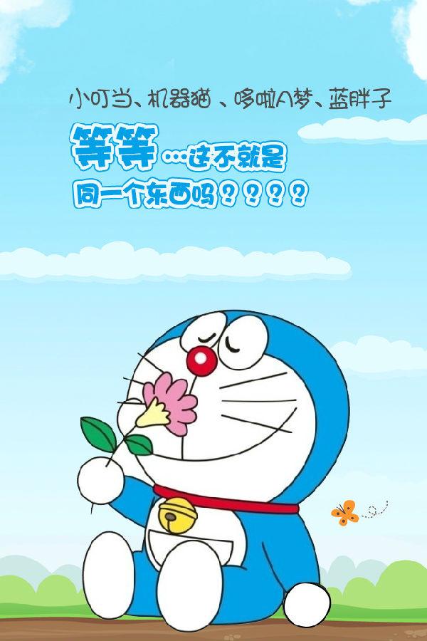 """成都合院#100个呆萌可爱的""""哆啦a梦""""主题嘉年华!"""