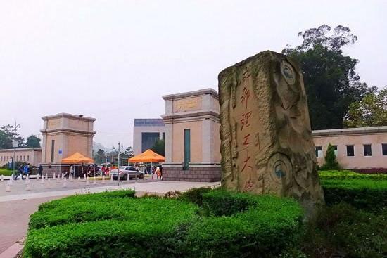 成都理工大学-从一线到新一线 中国铁建广场如何逆袭高校商圈图片