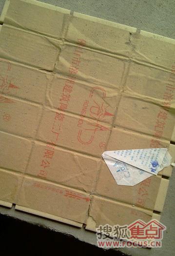佛山瓷砖外墙内容佛山瓷砖外墙版面设计