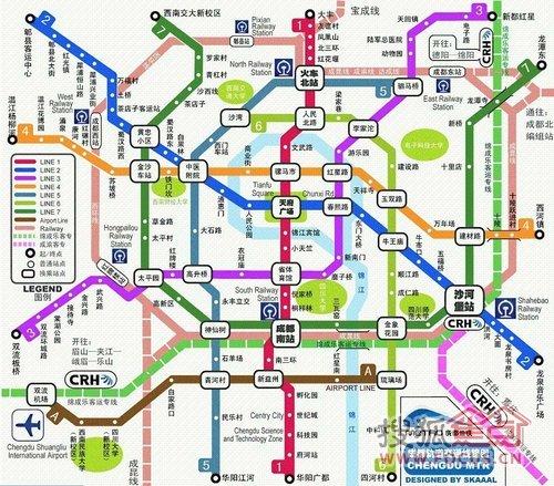 成都地铁线路规划达9条 将覆盖全域成都图片