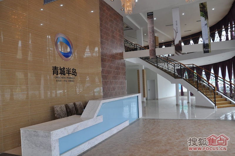 青城半岛图片-青城半岛户型图-成都搜狐焦点网