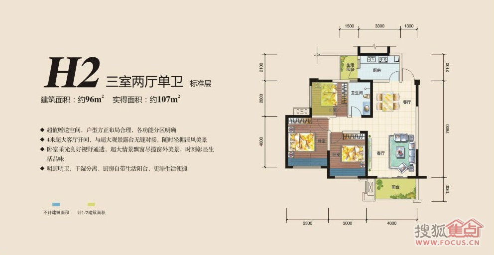 百悦城图片-百悦城户型图-成都搜狐焦点网