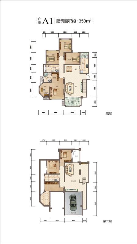 佳乐国际城洋房户型图