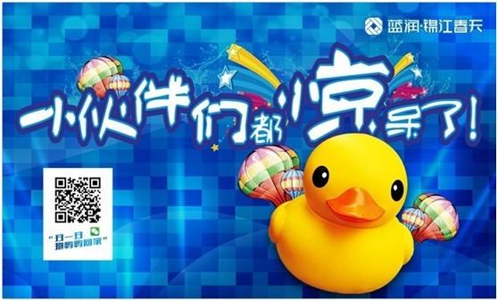 成功关注锦江春天微信的小伙伴还会得到又萌又可爱的