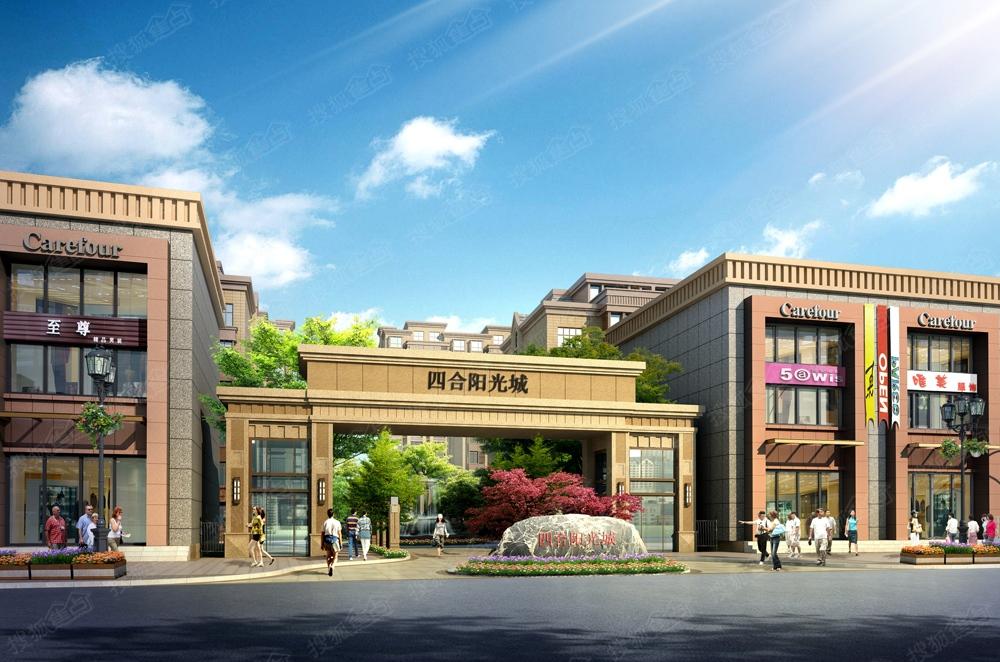 平泉四合阳光城新古典主义风格建筑即将入市