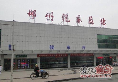郴州飞机场选址