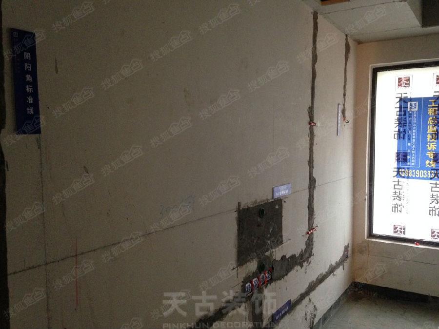 天古装饰洋房别墅装修 渝北区最好的装修公司 两江春城装修高清图片