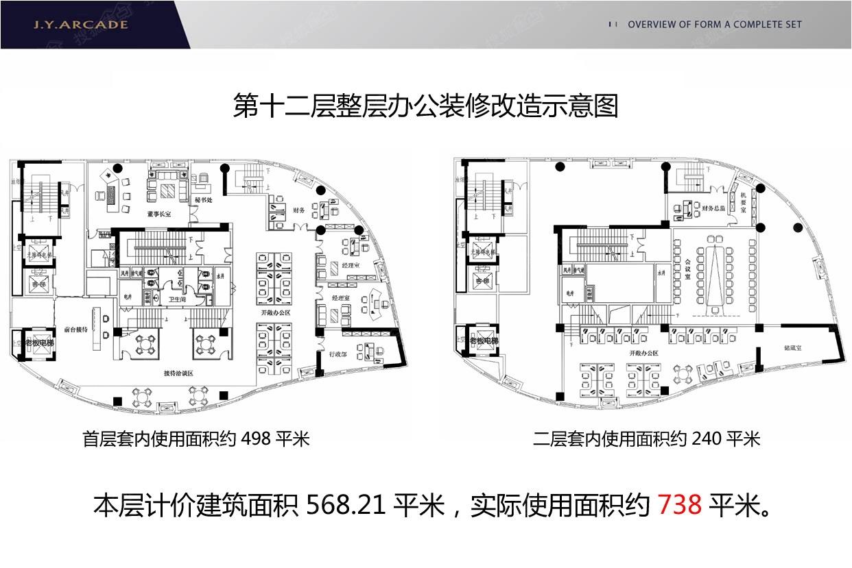 金阳阿凯德商馆-楼层平面图-1室1厅1卫