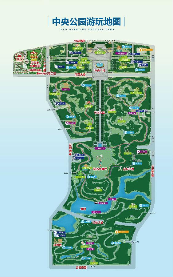重庆中央公园首发旅游地图,快来看看