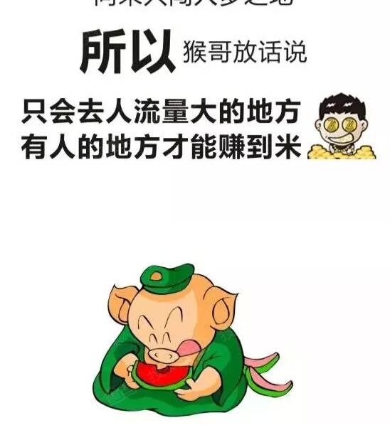 唐僧师徒四人纹身贴分享展示