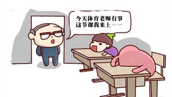 思念老师qq头像