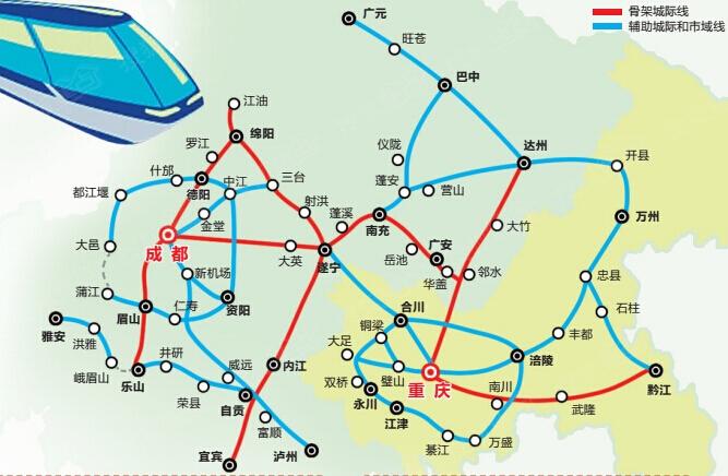 重庆-合川段,重庆都市圈环线铁路合川-铜梁-大足-永川段.