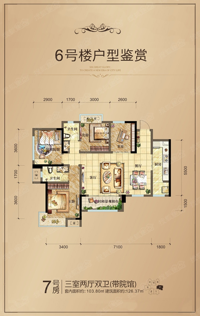 11.9米乘10.7米房子