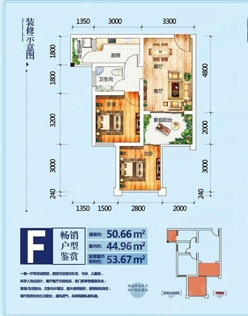 养生避暑度假房,贵州赤水天岛湖(70年大产权房,一户一
