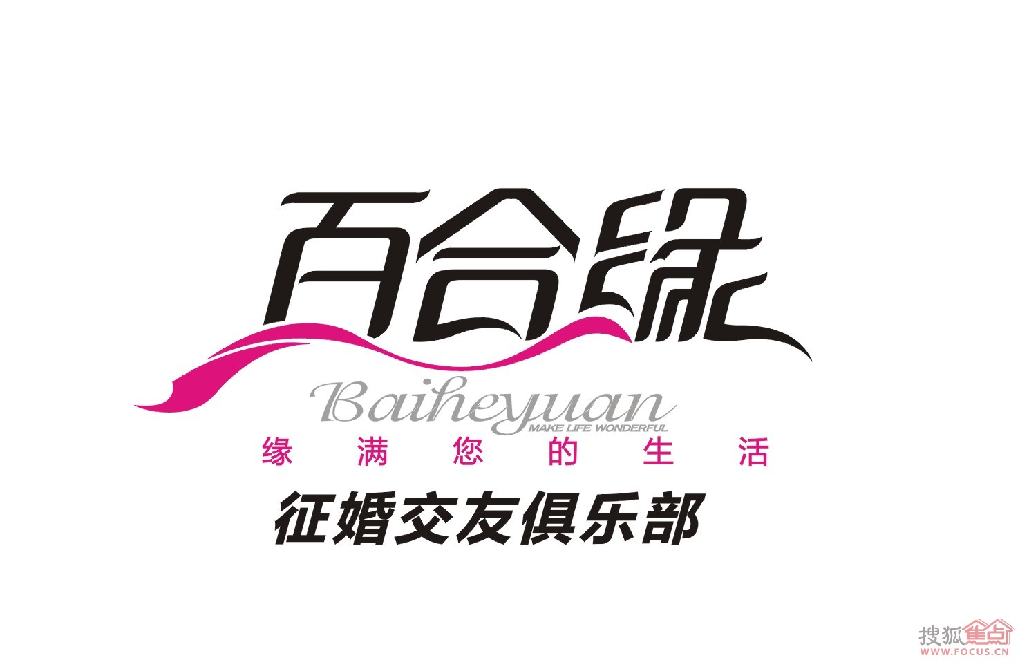 logo logo 标志 设计 矢量 矢量图 素材 图标 1489_968