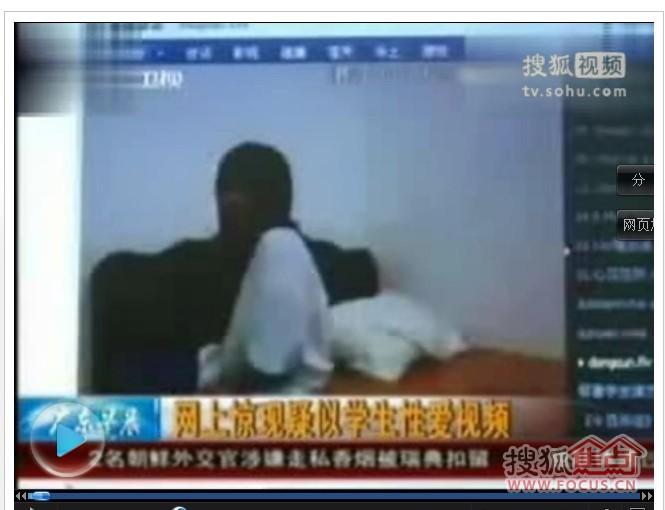 组图:学生妹xingai视频 现在的学生开放到了这种程度?