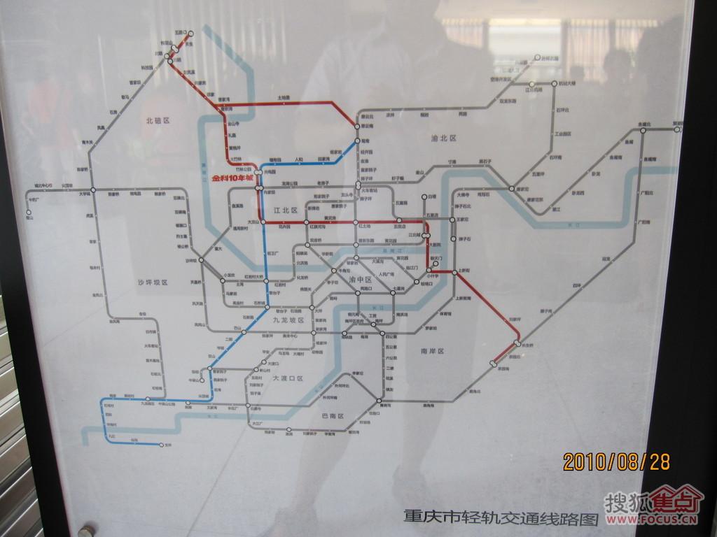 圖:重慶地鐵輕軌規劃圖,find北城國際附近站點圖片