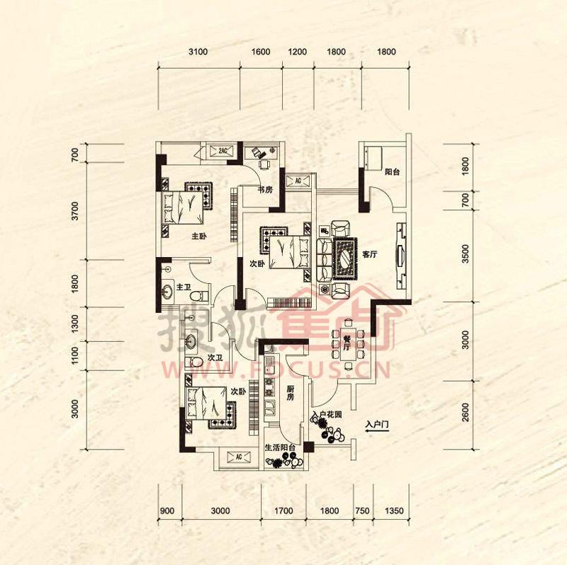 南方苹果派二期4,5,10号楼标准层c户型3室2厅2卫82.30㎡户型
