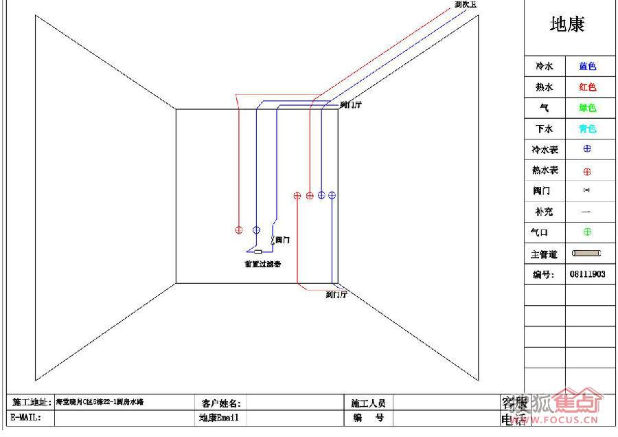 电路安装应该注意些什么水路工程知识解答图片:地康综合布线施工规范