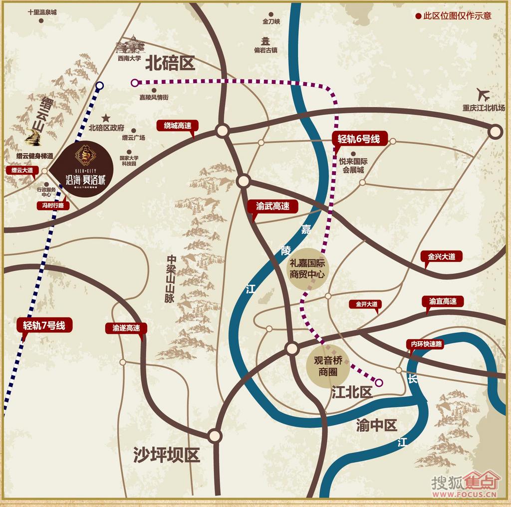 寿光市洛城最新规划图