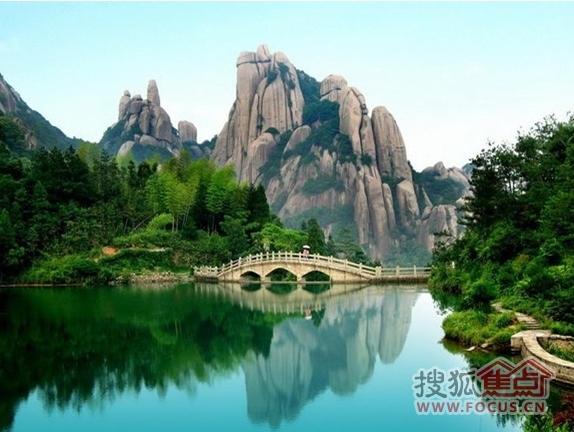 魅力重庆,潜力涪陵,品质北山坪