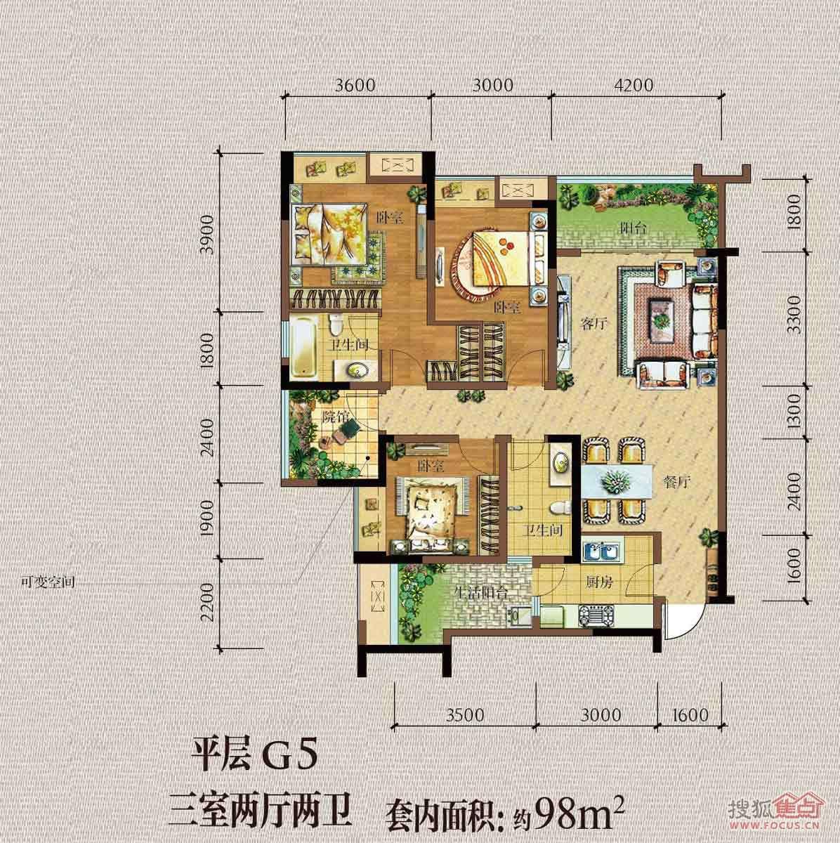 香悦岭平层三室两厅两卫98㎡g5户型
