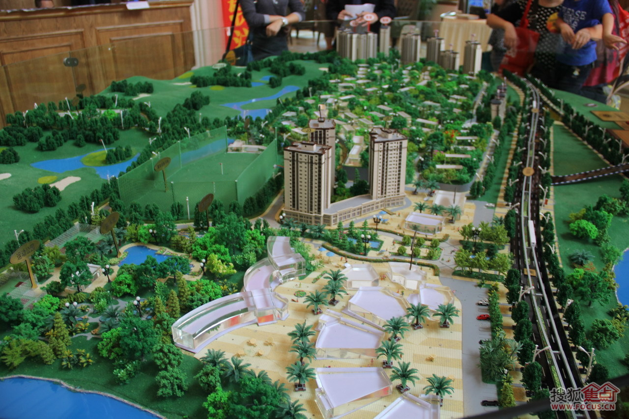 远洋高尔夫果岭洋楼-重庆远洋高尔夫果岭洋楼楼盘图片