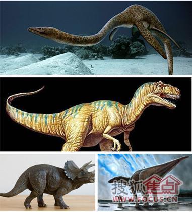 儿童恐龙故事在线收听