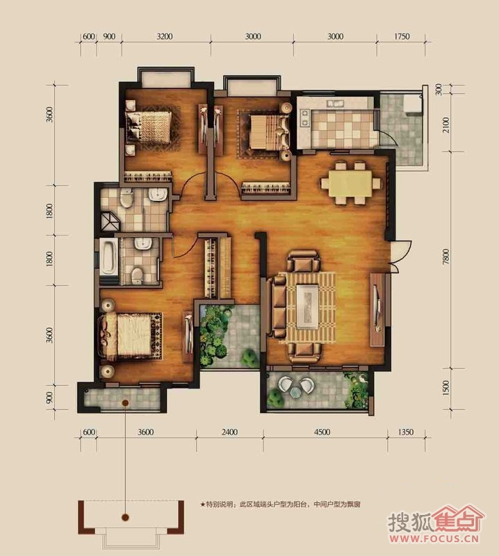 黔源蓝湖星宇一期4号楼标准层c户型3室2厅2卫1厨 124.41㎡