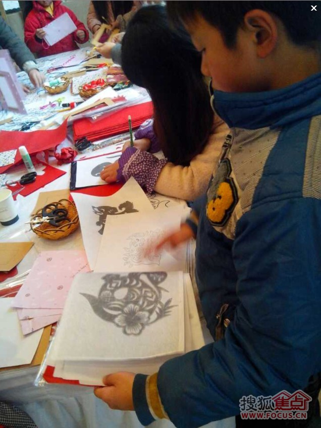 典雅温泉城庆元旦 做灯笼中国风剪纸
