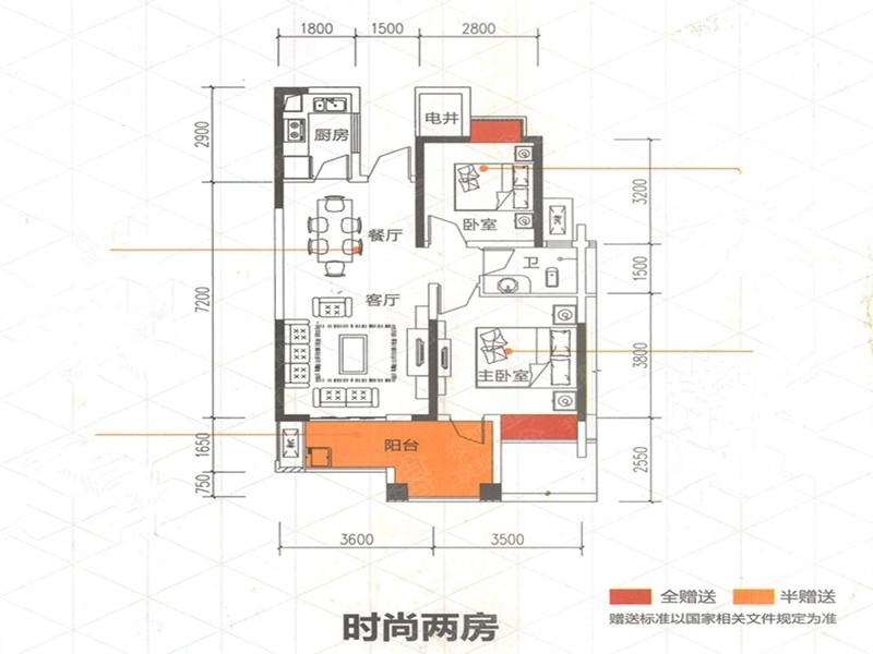 金科时代中心-两室两厅一卫-80.70平米