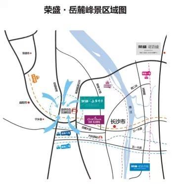 与长沙火车站,长沙西站,汽车西站,汽车南站组成了五大区域的综合交通
