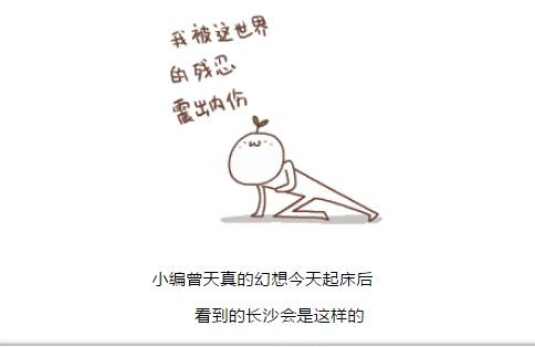 名星操屄�_锲剧墖1