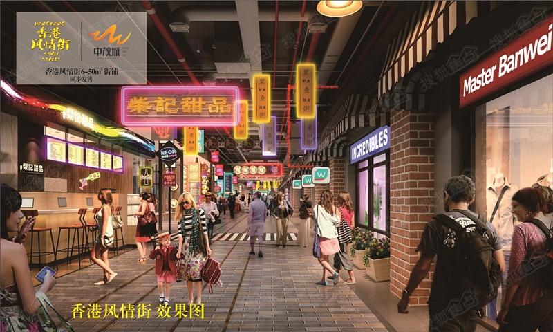 香港最著名的街道都将神还原在此,例如九龙道,中环,弥敦道,佐敦道