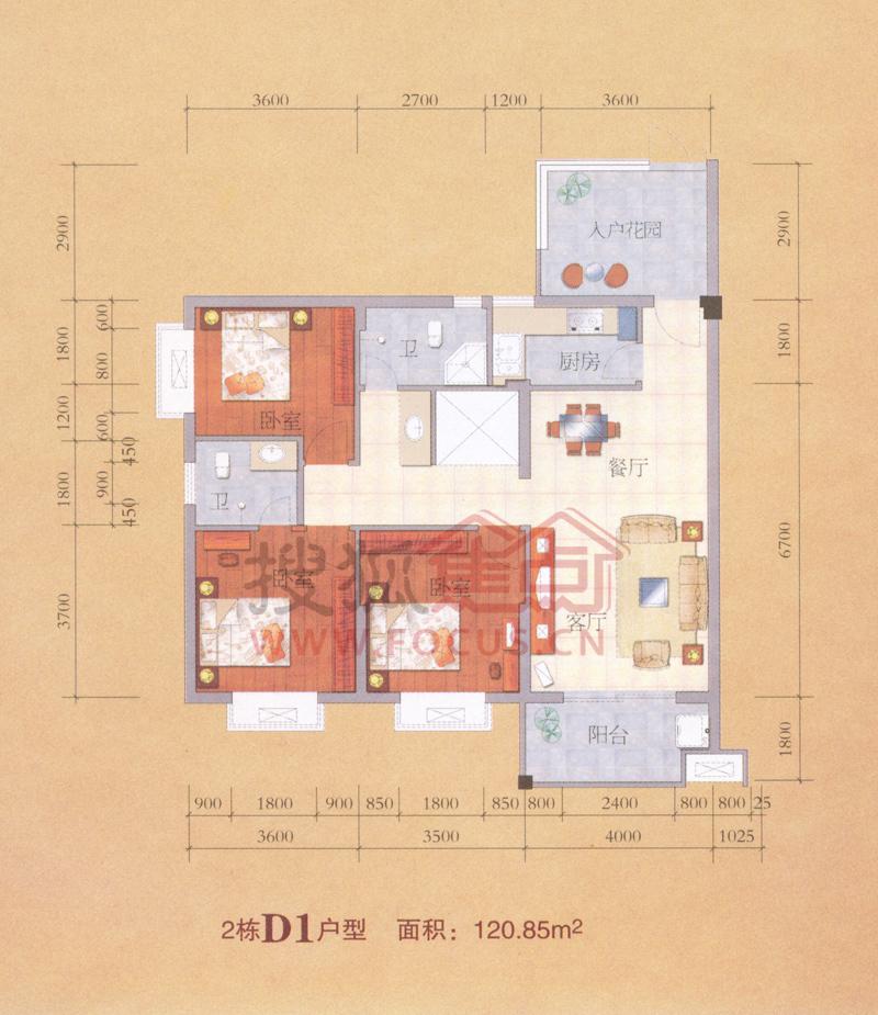 曙光领峰2栋d1户型三室两厅两卫120.85平米户型