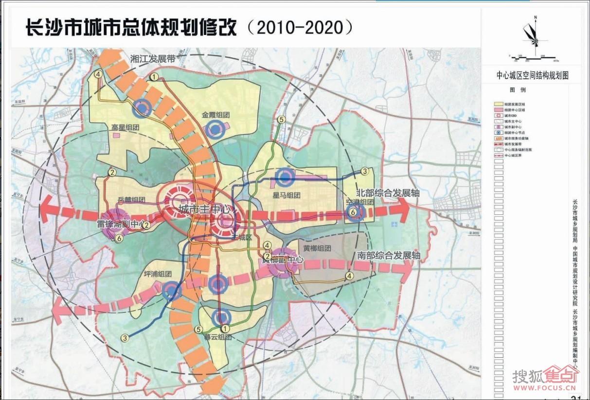 长沙地铁3,4号线线路规划走向图 华润凤凰城论坛 星沙论坛 经开星沙