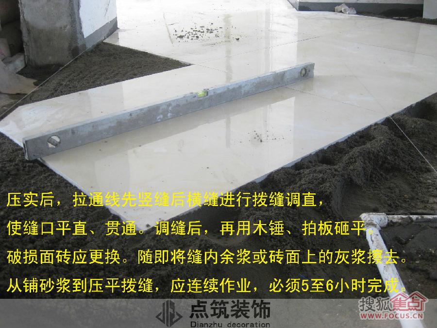 地面作法,以保证连接紧密.   地砖分为3类:釉面砖、瓷质砖、高清图片