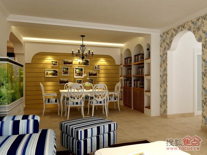 装修设计-世茂铂翠湾三居室地中海风格效果图-餐厅