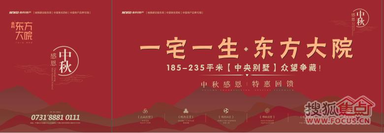 战胜困隹�9/g9��͌_涓沧柟澶ч櫌妗佹灦2013-9