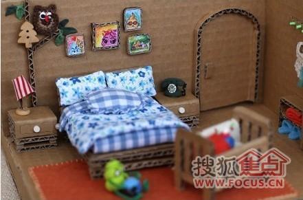 瓦楞纸做的便便小房子