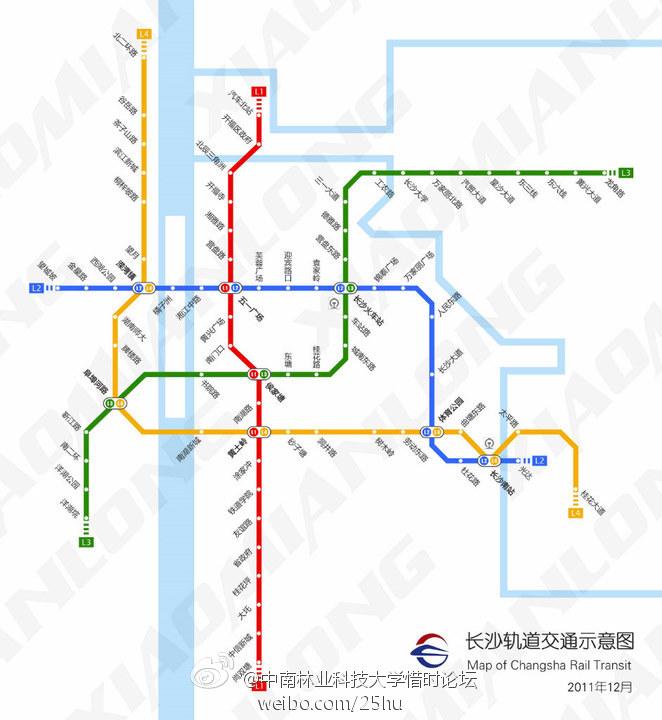 北京地铁换乘要钱吗图片