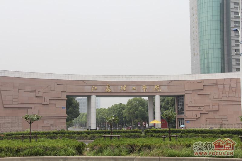 !最显眼的就是江苏理工学院和九 如果以后孩子在这里上大学,回家