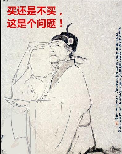 杜甫 安居工程鼻祖 高清图片