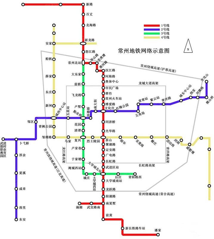 常州地铁二号线招标成功 预计2016年10月份开工图片
