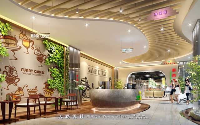 东莞业主城市楼事多多自然>充满餐厅论坛的背景综合体设计效果图论坛气息墙适合用人物吗图片