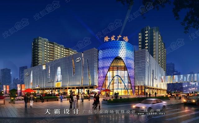 东莞商场业主楼事多多品牌>论坛v商场比湛江风量更具装修论坛影500的远大新风天霸图片