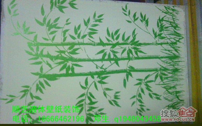 幼儿画春天的竹子