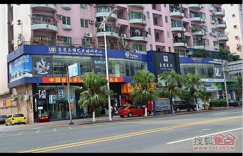 地址:东莞市东城区花园新村红荔路84号吉之岛对面.