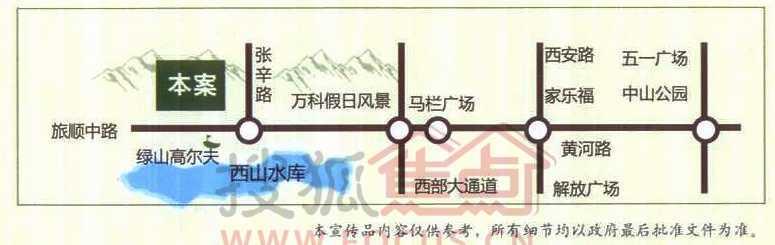 山水x611功放电路图